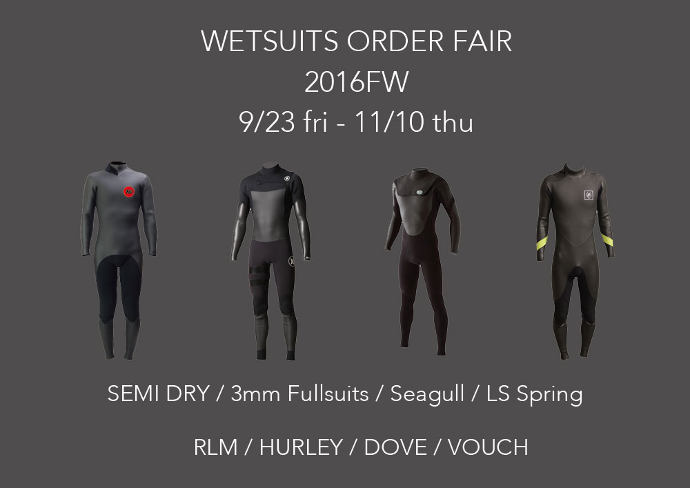 wetsuitsfair2016fw