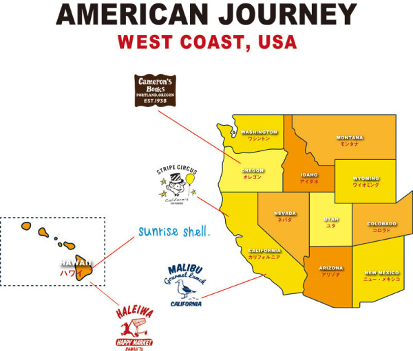 american-journey800_002