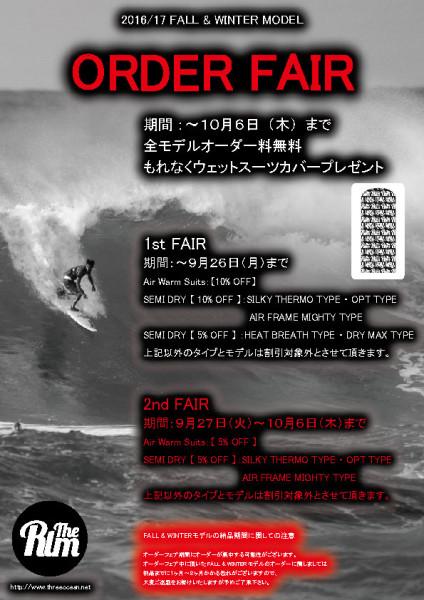 16-17-fw-rlm-od-fair